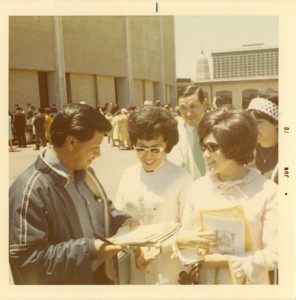Image from the Mary F. Lopez Papers, Courtesy of Special Collections, University of Houston Libraries.
