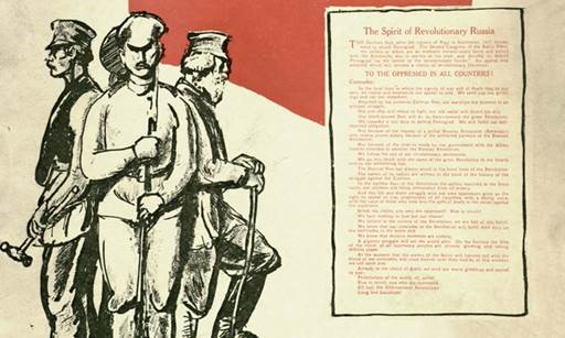 The Socialist and Communist Pamphlets collection is now available in the University of Houston Digital Library.