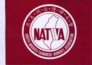 North American Taiwanese Women's Association banner
