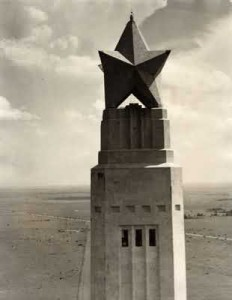 Star on top of the San Jacinto Monument