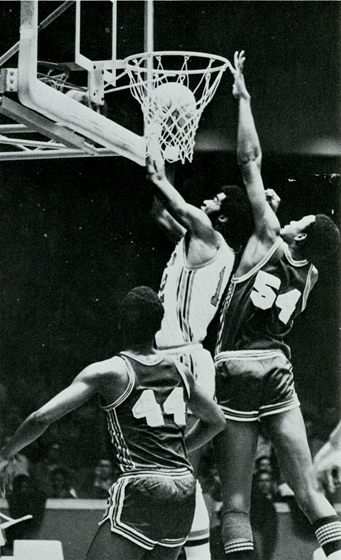 Jones scores two against tough defense (Houstonian, 1973)